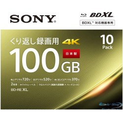 Sony Blu-ray BD-RE BDXL 100...